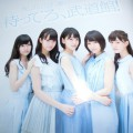 【乃木坂46】14枚目で選抜入りするメンバーを予想してみました。