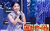 【感想】THEカラオケ★バトル 2015年間チャンピオン決定戦。結果は林部優勝
