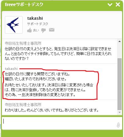 2takashi