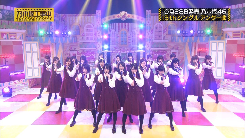 【乃木坂46】「嫉妬の権利」が10月18日の乃木坂工事中で初オンエアされました。