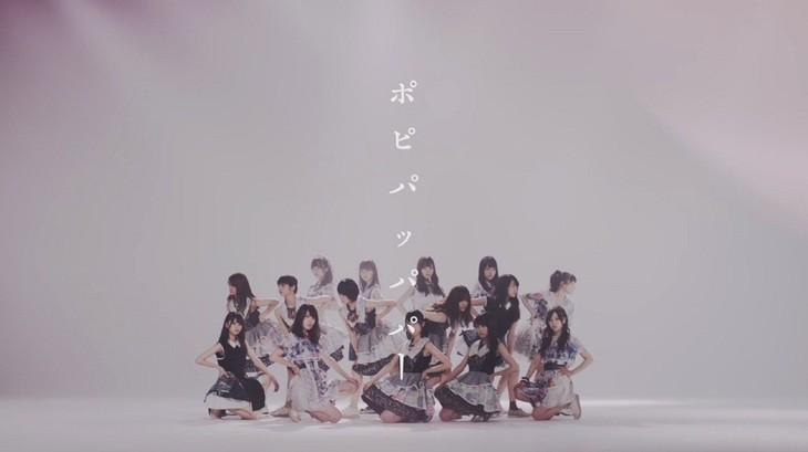 【乃木坂46】新曲「ポピパッパパー」MVが解禁されました。