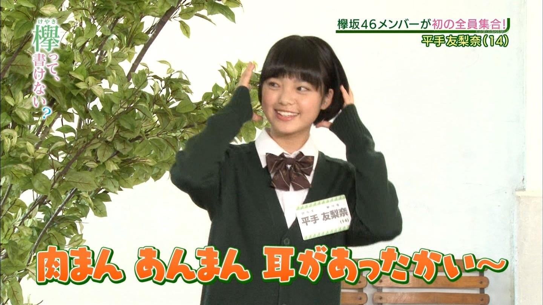 【欅坂46】平手友梨奈は「欅坂の未来」になれるのか。