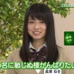 欅坂46お見立て会人気ランキング発表&新メンバー発表!