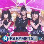 BABYMETAL Mステスーパーライブ2015に出演