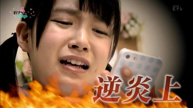 中元日芽香(ひめたん)出演「オトナヘノベル」を見て思ったこと