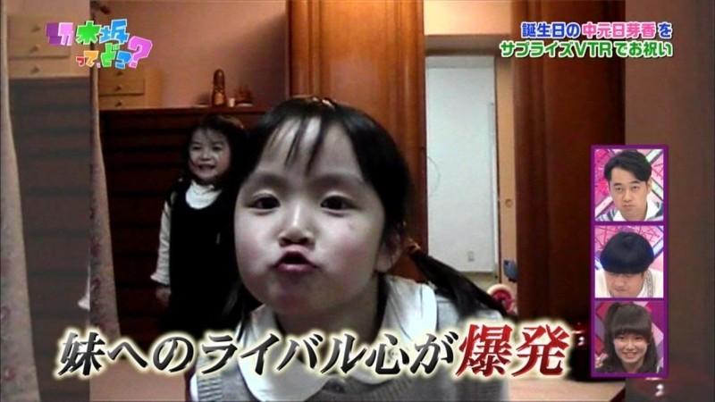 「#中元日芽香生誕祭」トレンド入りこそニュース番組で放送すべき