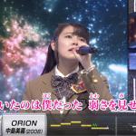 THEカラオケ★バトルU-18春の歌うま大甲子園得点表4月6日