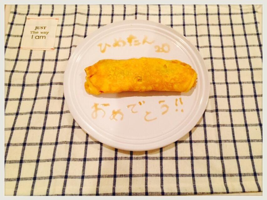 中元日芽香物語 いくちゃんの卵焼き