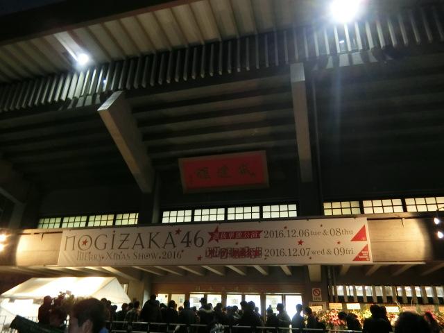 寺田蘭世のセンターを見にクリライ2016アンダー公演に行く