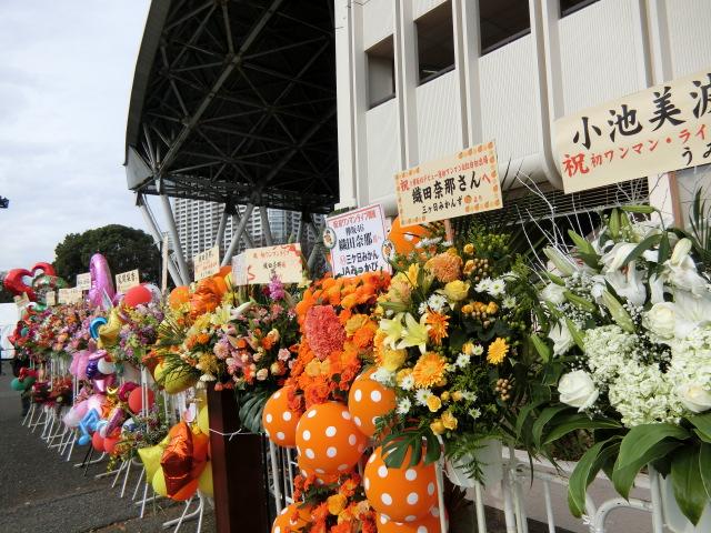 欅坂46の初ワンマンライブ有明コロシアム公演に行く