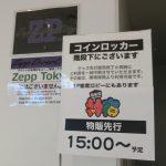 神宿のZepp Diver City Tokyo公演に行く